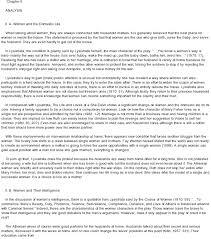 feminism essay feminist criticism at com org essay feminist movement report574webfc2com