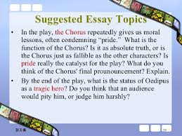 oedipus the king 35 suggested essay topics