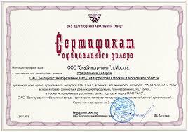 Диплом фармацевта купить цена харьков blitz nocrawl wmplaces ru Диплом фармацевта купить цена харьков