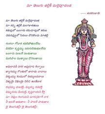 defining n identity the language factor bhavanajagat greetings