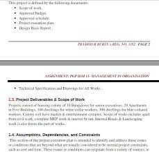 jones and harris essay study