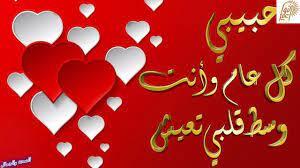 بطاقة تهنئة عيد الأضحى المبارك 2021 - نواعير