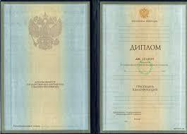 Медведев поручил разработать систему проверки дипломов и  Фото Юга ру