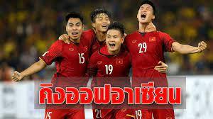 แฟนบอลเวียดนาม แห่แสดงความคิดเห็นหลังช้างศึกร่วงคัดบอลโลก - ข่าวสด