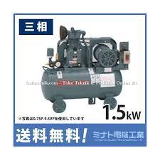 hitachi 2 hp air compressor. kompresor (air compressor) hitachi bebicon 1.5p-9.5v5a (2hp/1.5kw/3phase) 2 hp air compressor