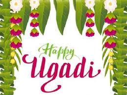 In neighbouring maharashtra, ugadiis celebrated as gudi padwa or the marathi new year. Ghkyuv5wutwvzm