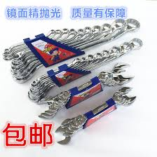 aftermarket sheet metal usd 11 64 open end wrench to stay head wrench and dual wrench set