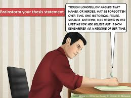 the best way to write an essay in under minutes wikihow image titled write an essay in under 30 minutes step 3
