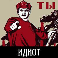 """Путин предлагает Западу заключить """"фаустову сделку"""" относительно Украины, создавая себе же ловушку, - The Washington Post - Цензор.НЕТ 3217"""