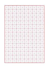 Color Graph Paper Millimeter 2mm Pdf Naveshop Co