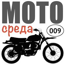 <b>Олег Капкаев</b>, Аудиокнига Разновидности мотоциклистов ...