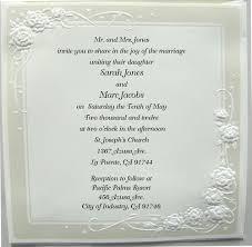 100 wedding invitations elegant square embossed cards invitation Elegance Wedding Cards Sri Lanka (100 matching lined star inner envelopes available for $22 extra) Sri Lankan Wedding Sarees