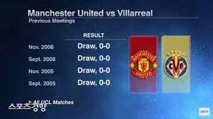 비야레알(스페인)이 맨체스터 유나이티드(맨유·잉글랜드)를 꺾고 유럽축구연맹(uefa) 유로파리그(uel) 우승을 차지했다. 유로파 결승전 맨유 비야레알 박지성 시절 4연속 0 0 진기록 다음스포츠