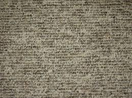 tan brown carpet floor Grunge Texture For Me