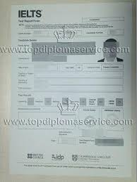 make a certificate online for free university of certificate buy fake degree online diploma make please