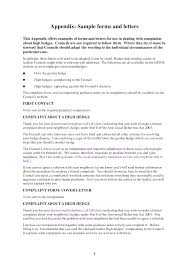 Job Reference Letter Uk