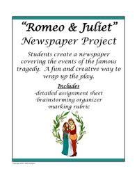 best romeo images romeo and juliet teaching  romeo and juliet newspaper