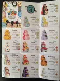 Tsum Tsum Color Chart Series 4 Disney Tsum Tsums Tsumthing