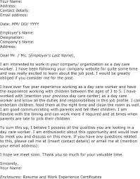 Childcare Cover Letter Example Cover Letter For Daycare Teacher