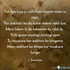 Sadshayari Hashtag On Twitter