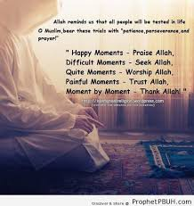 Beautiful Hadith Quotes Of Prophet Best Of Beautiful Islamic Quotes Hadiths Duas Shared By Users 24