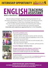 brighton global education group english teaching assistant