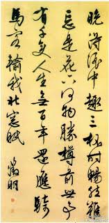78 best chinese calligraphy images
