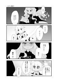 シュール系の集い4コマ漫画特集 いちあっぷ