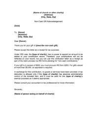 Non Cash Contribution Letter Template