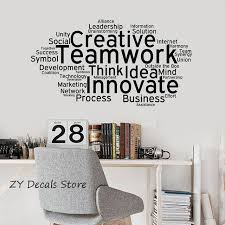 creative teamwork vinyl wall decal team work office art decor stickers mural innovate inspirational quote wall on inspirational business wall art with creative teamwork vinyl wall decal team work office art decor