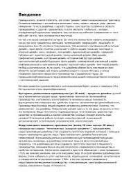 Графический дизайн в современной России реферат по искусству и  Графический дизайн в современной России реферат по искусству и культуре скачать бесплатно студия вашгд мхпи полиграф