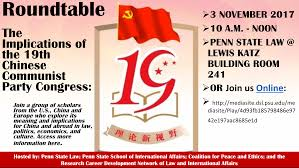 roundtable the implications of the 19th chinese communist party congress