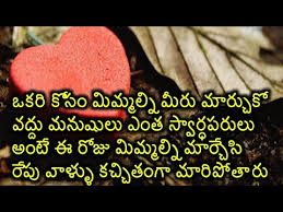 Telugu Prema Kavithalu Suresh Bojja Telugu Love Failure Beauteous Telugu Love Failure Images