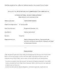 Government Cover Letter Sample Sample Federal Government Cover