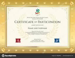 Certificate Of Participation Templates Sport Theme Certificate Of Participation Template For Sport