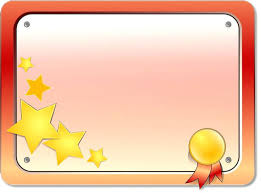 Award Certificate Template Primary School New Printable Achievement