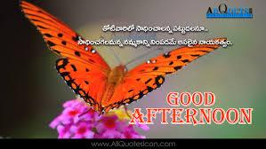 Telugu Good Afternoon Images Best Life Inspiring Leadership Telugu
