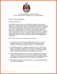 Scholarship Recommendation Letter Best Of Scholarship Letter Of Recommendation Template Best Templates 17