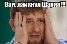 """""""Блокпост пришел в состояние боевой готовности согласно инструкций"""": Булатов рассказал о конфликте на позиции 92-й ОМБр - Цензор.НЕТ 7411"""