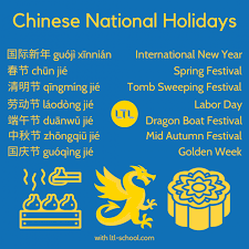chinese national holidays for 2021