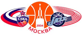 Utah Jazz Special Event Logo - National Basketball Association (NBA ...
