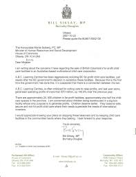 letter expressing concern bc child care not for sale coalition of child care advocates of bc