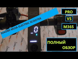 <b>Электросамокат Xiaomi Mijia Electric</b> Scooter PRO 2019, Черный ...