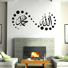 wall decal decoration decorative decals bedroom decor