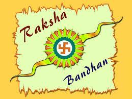 best whatsapp status whatsapp status  raksha bandhan 2015