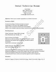 Dental Lab Technician Sample Resume New Dental Technician Resume ...