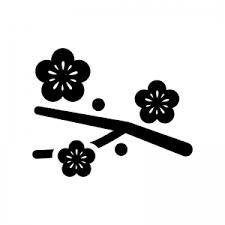 枝と梅の花のシルエット 無料のaipng白黒シルエットイラスト