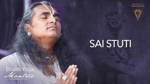 Image result for images of shirdisaibaba and yogabhyasi