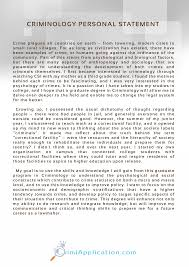 criminology personal statement example that will help you impress can criminology personal statement examples help you the importance of your personal statement for criminology applications cannot be understated