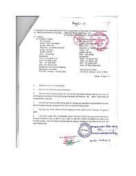 Document Certification Bedabhicollege